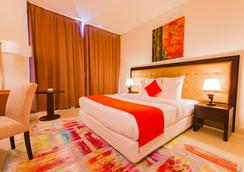 Imperial Suites - Doha - Bedroom