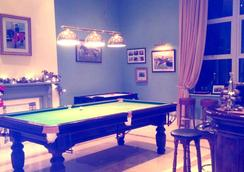Rossmanagher House - Bunratty - Lounge