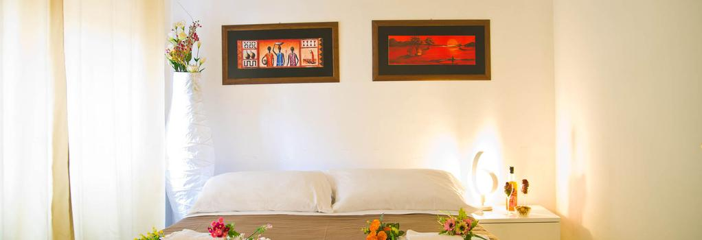Living San Pietro - Rome - Bedroom