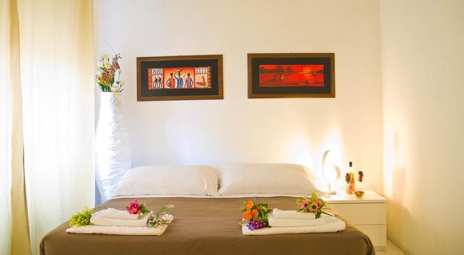B&B Living San Pietro - Rome - Bedroom