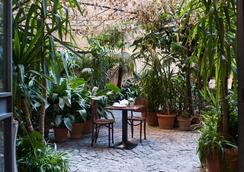 Al Viminale Hill Inn & Hotel - Rome - Restaurant