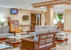 The Alexis Inn & Suites - Nashville Airport - Nashville - Lobby