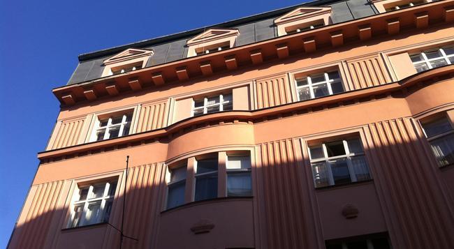 Hostel Rosemary - Prague - Building