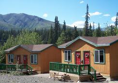 Mckinley Creekside Cabins - Denali National Park - Bedroom