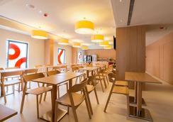 Moov Hotel Porto Norte - Porto - Restaurant