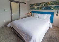 Hotel Le Jolie - Brooklyn - Bedroom