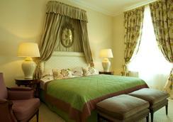 The Narutis Hotel - Vilnius - Bedroom