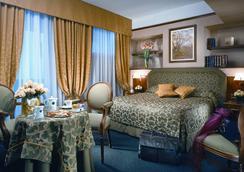 Hotel Cicerone - Rome - Bedroom