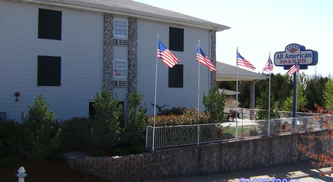All American Inn and Suites - Branson - Building
