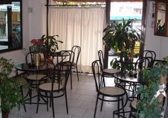 Hotel Elite - Athens - Restaurant