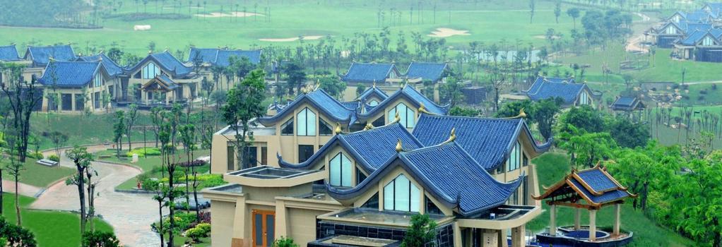 InterContinental Huizhou Resort - Huizhou - Building