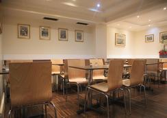 Victoria Inn - London - Restaurant