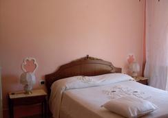 La Casetta Dei Cedri - Magione - Bedroom