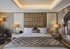 Dedeman Bostanci - Istanbul - Bedroom