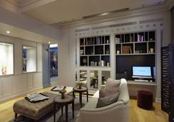 La Clef Louvre - Paris - Lounge
