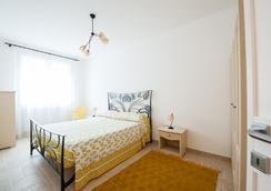 Agriturismo Le Girandole - Diano Marina - Bedroom