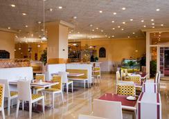 Ayre Hotel Sevilla - Sevilla - Restaurant
