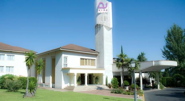 Ayre Hotel Córdoba - Córdoba - Building