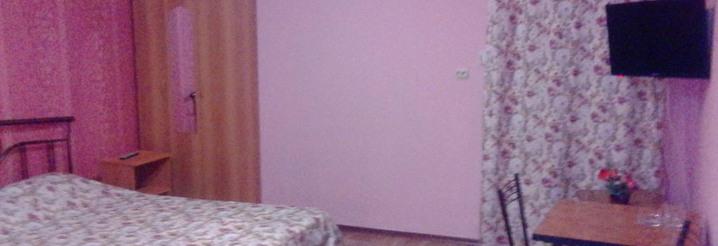 Altair Guest House - Krasnodar - Bedroom