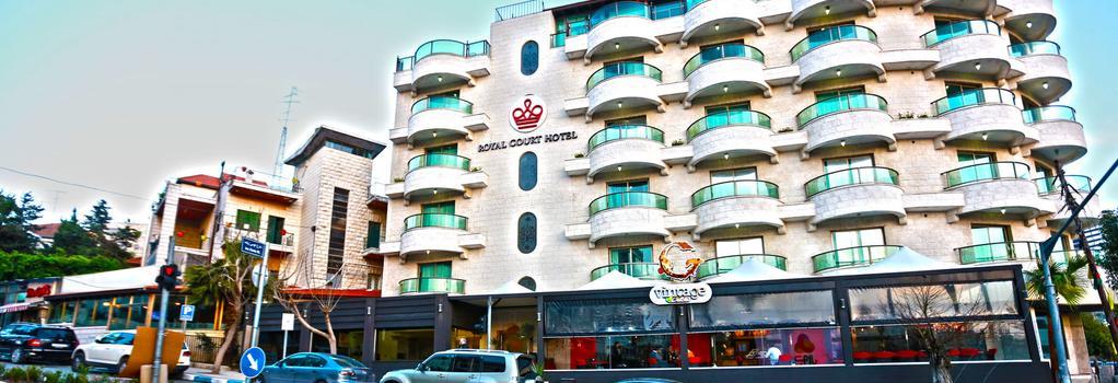 Royal Court Hotel - Ramallah - Building