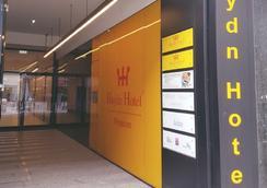Hotel Haydn - Vienna - Building