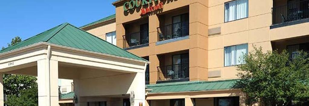 Courtyard by Marriott Dallas Plano in Legacy Park - Plano - Building