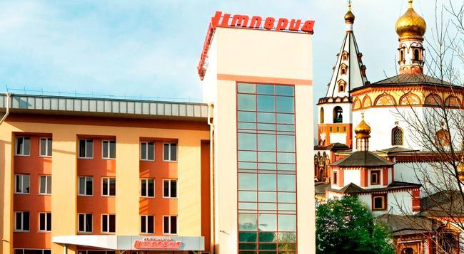 Imperiya Hotel - Irkutsk - Building