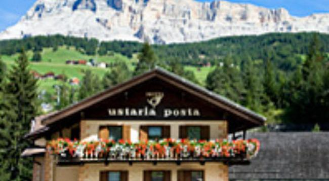 Hotel Ustaria Posta - Badia (Abtei) - Building
