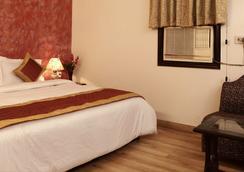 Hotel Delhi Darbar - New Delhi - Bedroom