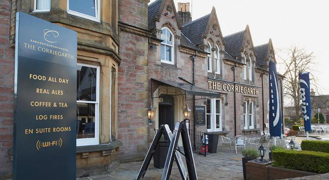 Corriegarth Hotel - Inverness - Building