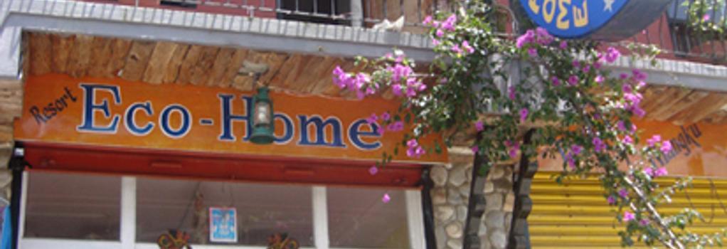 Eco Home - Nagarkot - Building