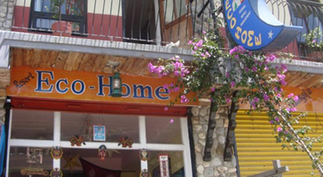 Eco Home - Nagarkot - Building
