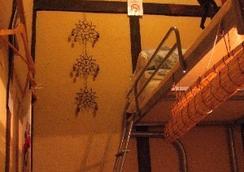 Guesthouse Nagomi - Kyoto - Bedroom