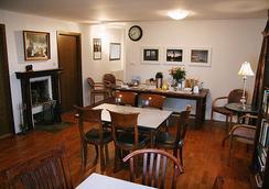 Húsavík Guesthouse - Husavik - Restaurant