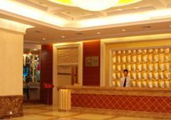 Out Sky Hotel - Huizhou - Lobby