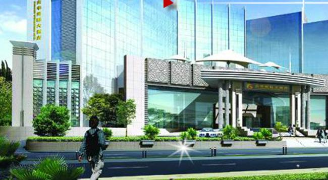 Kingward International Hotel - Zhuhai - Building