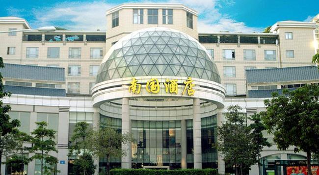 Nan Guo Hotel - Guangzhou - Building