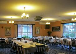 Cardigan Lodge Motel - Ballarat - Restaurant