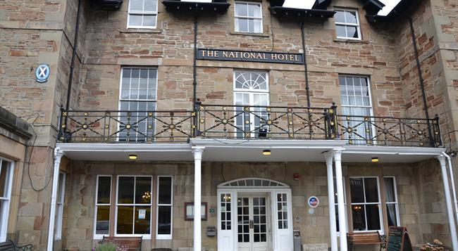 The National Hotel Dingwall - Dingwall - Building