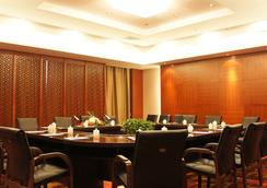 Nanya Hotel - Suzhou - Suzhou - Conference room