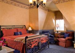 The Kalamazoo House Bed & Breakfast - Kalamazoo - Bedroom