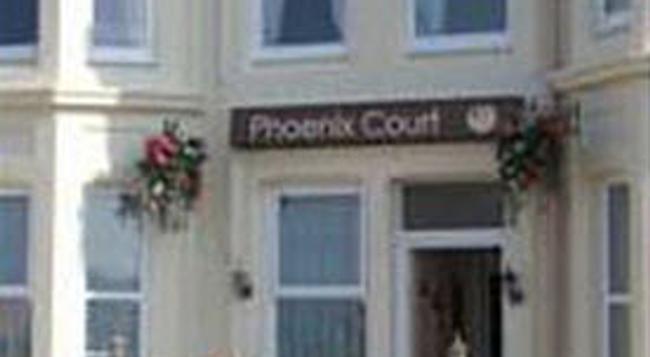 Phoenix Court - Scarborough - Building