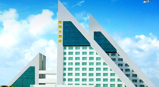 Beihai Luhai Hotel - Beihai - Building