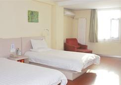 Hanting Tianjin Baidi Rd - Tianjin - Bedroom