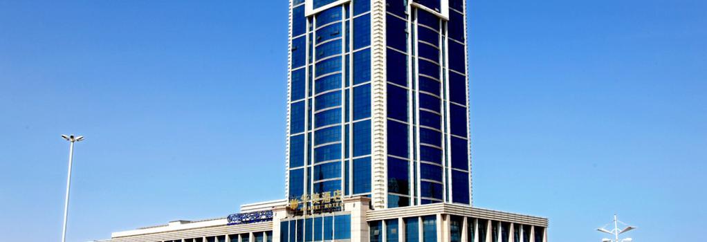 Rizhao Huamei Hotel - Rizhao - Building