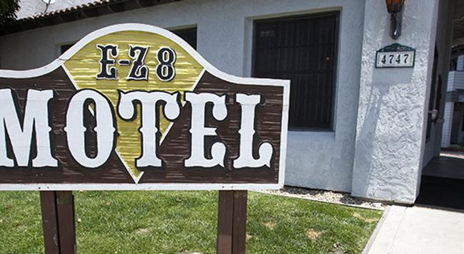 E-Z 8 Motel Old Town - San Diego - Building