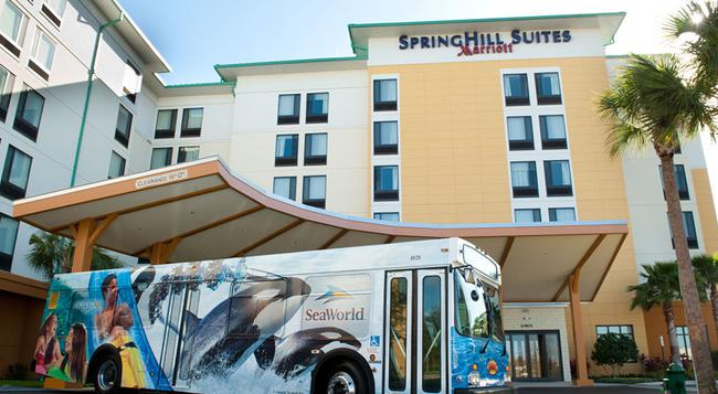 Springhill Suites by Marriott Orlando at Seaworld - Orlando - Building