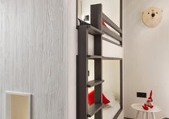 Araucaria Hotel And Spa - La Plagne-Tarentaise - Bedroom