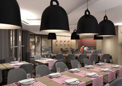 Araucaria Hotel And Spa - La Plagne-Tarentaise - Restaurant