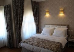 Ararat Hotel - Istanbul - Bedroom